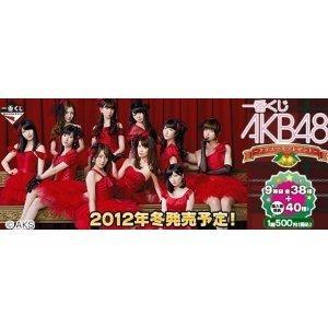 AKB48  Christmas gifts  Kashiwagi Yuki set most lottery [set of 4] (japan import)