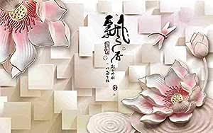 Print.ElMosekarPaper Wallpaper 280 centimeters x 330 centimeters , 2725614147320