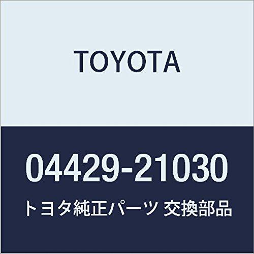 CV Joint Boot Kit Toyota 04429-21030