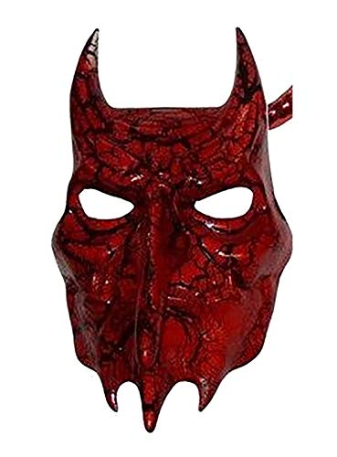 Spinbit Metallic Red Devil Masquerade Mask Venetian Halloween Party Fancy Dress Mask (Devil Metallic Mask) One Size