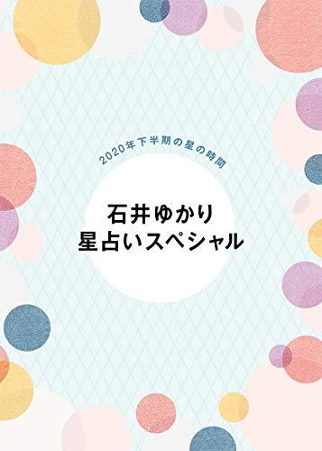 FIGARO japon 最新号 追加画像