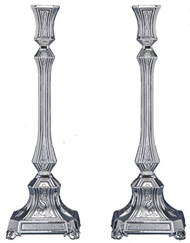Hazorfim Bari Decorated Silver Candlesticks, 35 CM, Large Shabbat candlestick sterling Judaica Israel Jerusalem Holy land gift Sabbath candles light 925 wedding gift by Hazorfim