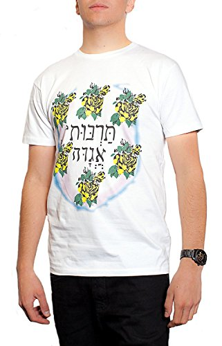 Boy George Costume Hebrew Font Rose Men's T-Shirt White (X-Large)