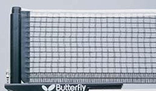 Butterfly National League Ittf Approved Table Tennis Sports Match Net Only by Butterfly