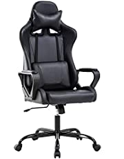 Ergonomic Office Chair, High-Back White Gaming Chair with Lumbar Support PC Computer Chair Racing Chair PU Task Desk Chair Ergonomic Executive Swivel Rolling Chair for Back Pain Women, Men