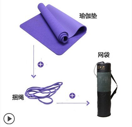 YOOMAT S Mehr Mat kein Geruch Yoga-Tanz-80CM-Yoga-Matten Anti-Rutsch-Männer und Frauen springen breite Starke Erweiterung Pad, 10 mm (Starter), 80 cm breit Violet + Net Bag150378
