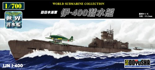 (Submarine Plastic collection of 1/700 World) Imperial Japanese Navy submarine I-400 (japan import) by Doyusha
