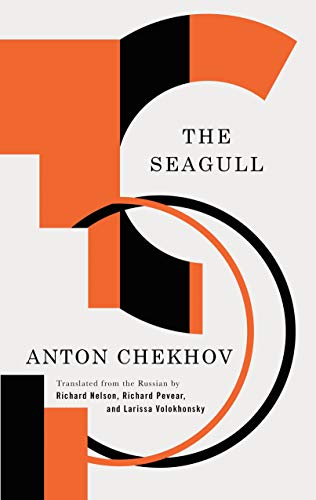 The Seagull (TCG Classic Russian Drama Series) (Tcg Direct)