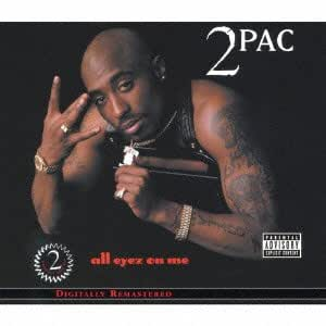 2pac all eyez on me free download zip