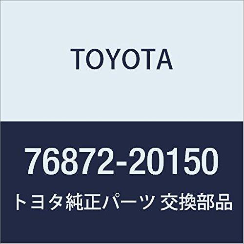 Toyota Genuine 76872-20150 Spoiler Protector