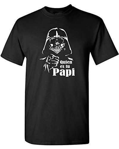 Jacted Up Tees Quien T Shirt product image