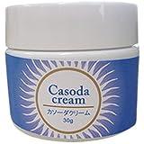 casoda カソーダ クリーム 30g