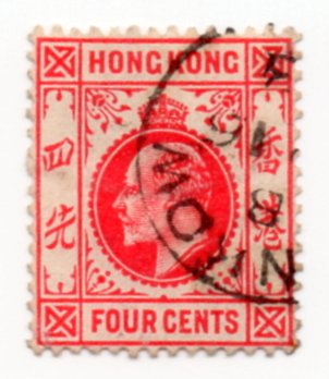 - Hong Kong Postage Stamp Single 1904 King Edward VII Issue 4 Cent Scott #90