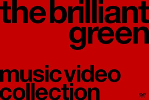 DefSTAR RECORDS the brilliant green Music Video Collectionの画像