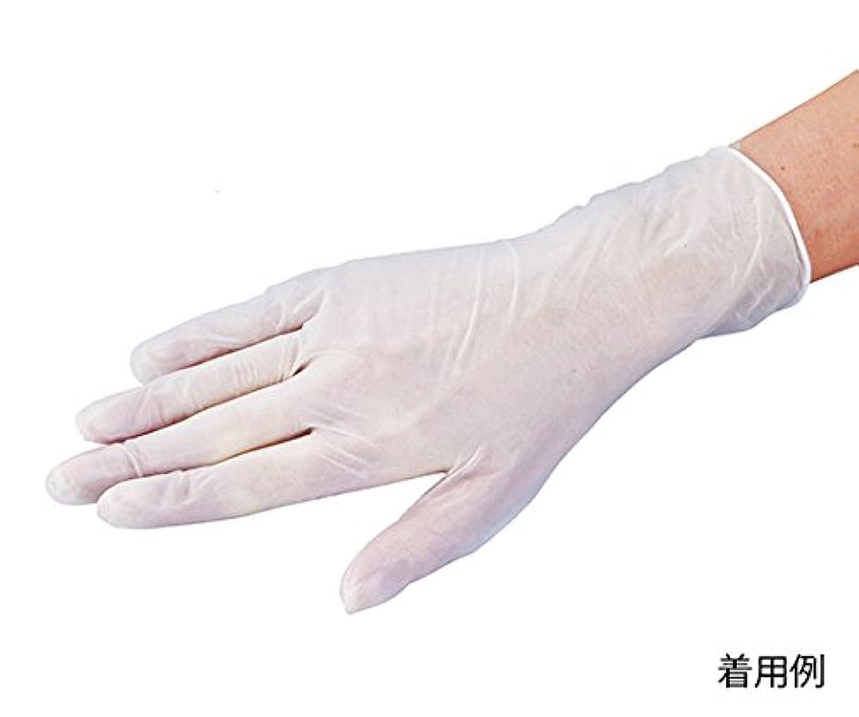 口ひげフィールド型ナビス(アズワン)8-9570-03プロシェアプラスチック手袋パウダー付S