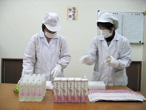 シルキーVシャンプー ホーネスト 天然シルクアミノ酸配合 【ポイント5倍】 400ml お得な3本セット