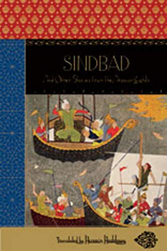 Sindbad: And Other Stories from the Arabian Nights (New Deluxe Edition) (Aladdin And Other Stories From The Arabian Nights)