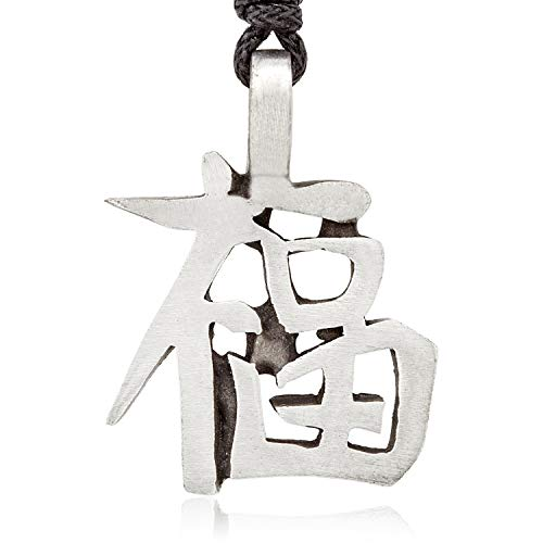 - Namaste Jewelers Chinese Happiness Character Pendant Necklace Pewter Jewelry