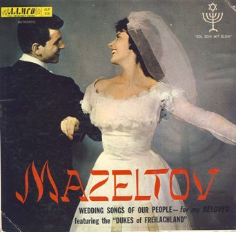 mazeltov-wedding-songs-of-our-people-for-my-beloved-featuring-the-dukes-of-freilachland-1957-lp