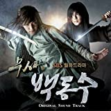 [CD]OST 武士べク・ドンス