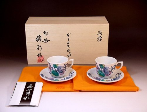 Arita - Imari Fujii NishikiAya demitasse coffee cup pair 2 customer gift   gifts   souvenirs   gift   gift