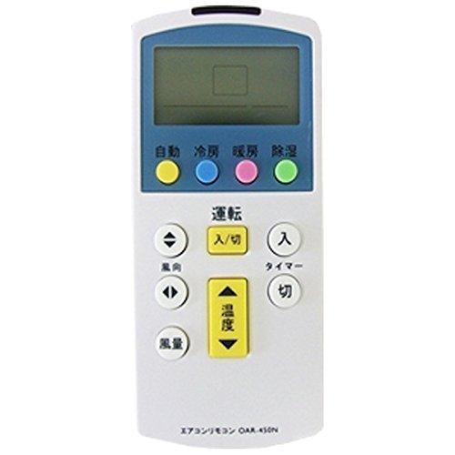 07-0128 エアコン汎用リモコン OAR-450N