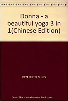 Book Donna - a beautiful yoga 3 in 1(Chinese Edition)