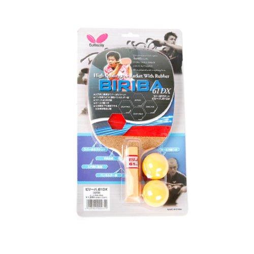 Butterfly BIRIBA61DX penholder table tennis racket with 2 ball Ping pongPingpong Ball x2