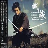 Musashi by Ennio Morricone (2003-02-05)