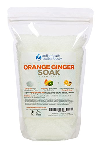 32 Ounce Bath Salt - 9