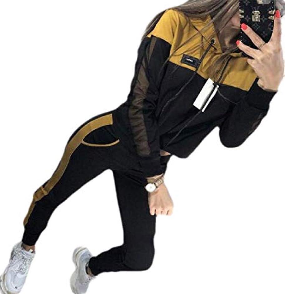 習字過ち移動するKeaac 女性パーカー2ピース衣装長袖クロップトップスとパンツトラックスーツ