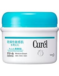 日亚:日亚精选:花王Curel珂润美妆个护产品高积分返点好价啦 热销经典品牌, 细致护肤,返点折后新低价,我只选它!