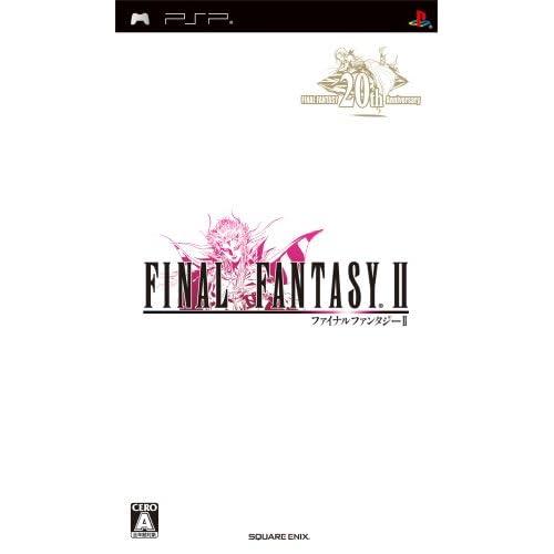 ファイナルファンタジーII - PSP