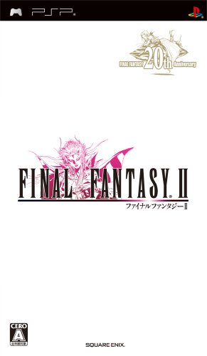 Final Fantasy II Anniversary Edition [Japan Import]