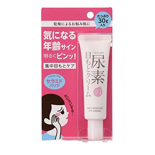 SUKOYAKA SUHADA Urea Moisturizing Eye Cream