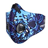 LF inc. Deluxe Cycling Mask Performance Enhancing Training Mask for Hiking, Biking, and Much More!