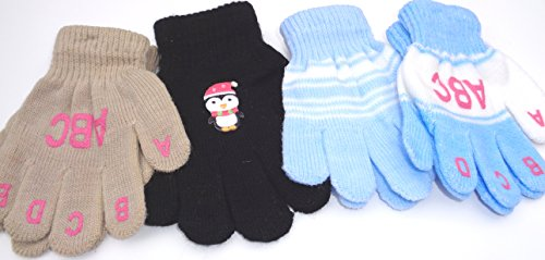 Price comparison product image Set of Four Pairs Magic Gloves for Infant Boys and Toddlers Ages 1-4 Years