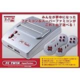ファミコン・スーパーファミコン互換ゲーム機 FC TWIN -Japanversion-