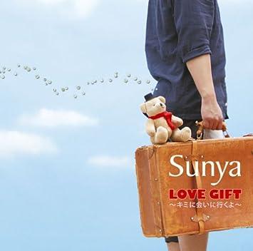 Amazon love gift sunya j pop love gift negle Choice Image