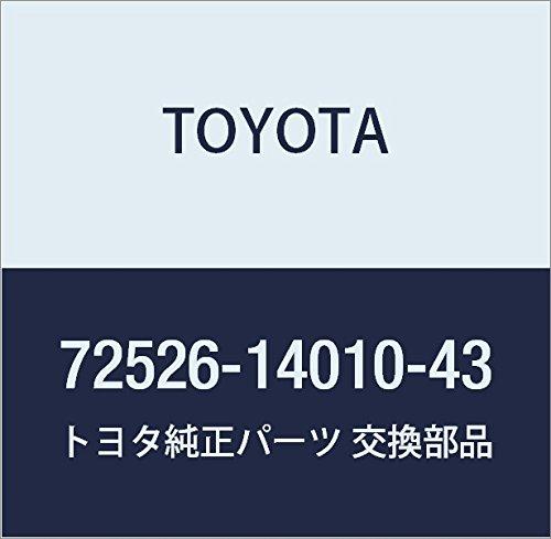 TOYOTA Genuine 72526-14010-43 Reclining Adjuster Release Handle