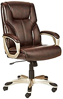 AmazonBasics High-Back Executive Swivel Office Desk Chair - Brown with Pewter Finish (B01D7PG5EO) | Amazon Products