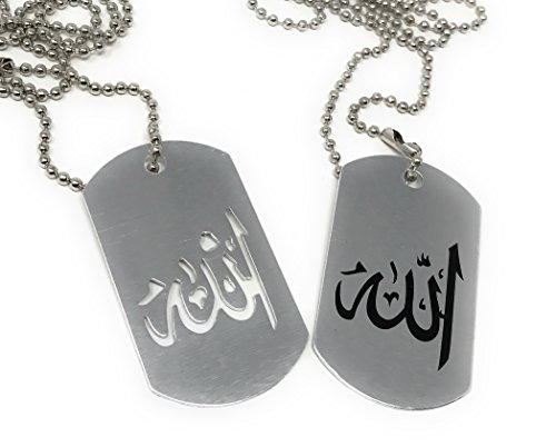 7fdf5636df078 24 Bulk Stainless Steel Allah Tag Pendant Necklace - Arabic Islamic Muslim  Religious Jewelry and Party