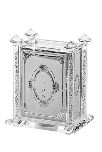 Copa Judaica Crystal Rose Tzedakah Box
