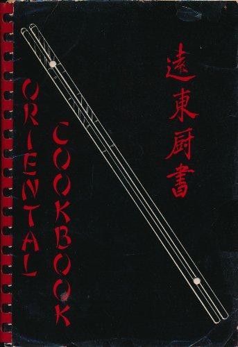 Oriental Cookbook -
