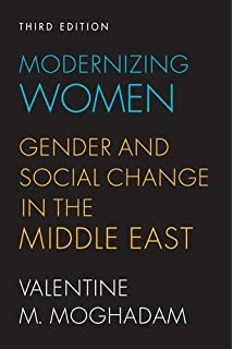Amazon women in the middle east past and present modernizing women gender and social change in the middle east fandeluxe Choice Image
