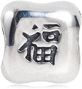 Peace Charm Choruslove Chinese Character Charm 925 Silver China Word Bead with Screw for Bracelet Good Luck Gift