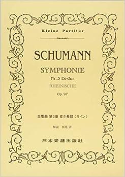 No.379 シューマン/交響曲第3番 変ホ長調《ライン》 Op.97 (Kleine Partitur)