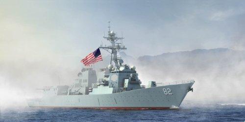 USS KIT