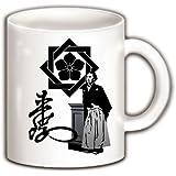 (クラブティー) ClubT 坂本龍馬 マグカップ(ホワイト) ホワイト