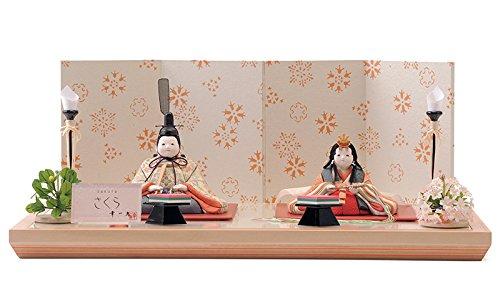 雛人形 幸一光 ひな人形 コンパクト 木目込人形飾り 平飾り 親王飾り さくら 目入頭 正絹 ペーパーウッド台 h313-koi-4200   B00SH2ASZK